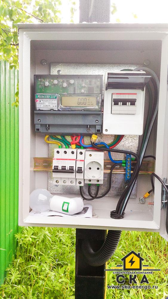 Мосэнергосбыт подключение электричества