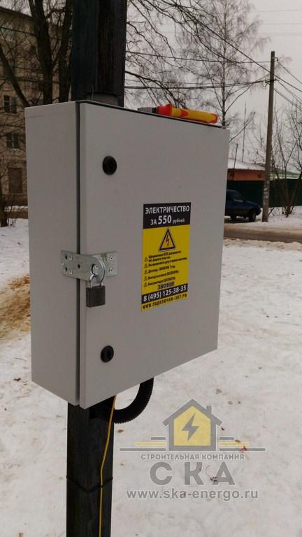 Способы защиты  электросчетчика